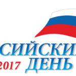 Техника АГРОМАШ  на Всероссийском дне поля-2017